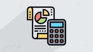 منابع مالیاتی-انواع منابع مالیاتی و نحوه محاسبه آن-chortkeh20-com